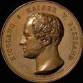 «В память 25-летия шефства Николая I над 6-м кирасирским полком. 1842»