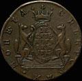 10 копеек 1778 г.
