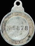 Знак отличия ордена Святой Анны № 5 878