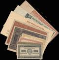Расчетный знак РСФСР 1921 г. Лот из 9 шт.: