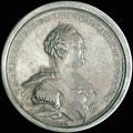<b>«</b><b>В память мира со Швецией. 3 августа 1790»</b>