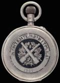 Часы карманные призовые «За состязательную стрельбу в артиллерии»