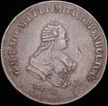 <b>Полтина 1742 г.</b>