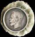 Фрачная медаль «В память коронации Николая II»