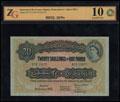 Британская Восточная Африка. 20 шиллингов (1 фунт) 1955 г.