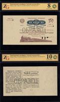Транспортный сертификат 5 рублей золотом 1923 г.