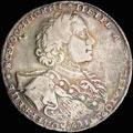 Рубль 1723 г.