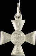 Георгиевский крест IV степени № 1253188