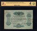 Государственный кредитный билет 3 рубля серебром 1861 г.