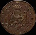 5 копеек  1780 г.