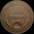 <b>«В память сооружения туннеля сквозь Большой Хинган. 1903»</b>