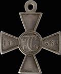 Знак отличия военного ордена Святого Георгия без степени № 111563