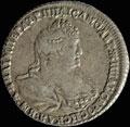 Полуполтинник 1739 г.