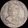 Рубль 1719 г.