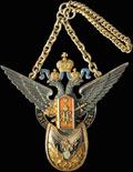 Жетон Первого Его Императорского Величества кадетского корпуса