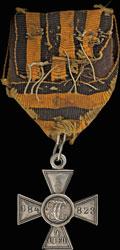Георгиевский крест IV степени № 1 084 823