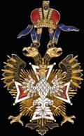 Знак ордена Белого Орла (уменьшенный вариант для ношения на шее)