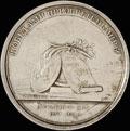 «Мир с Турцией. 29 декабря 1791»