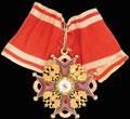 <b>Знак ордена Святого Станислава II степени</b>