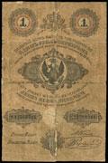 Царство Польское. 1 рубль серебром 1866 г.