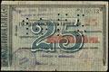 Владикавказское отделение Государственного банка. Чек 25 рублей 1918 г.