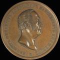 «А.М. Княжевич. 50 лет службы. 1861»