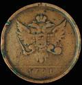«С вензелем Екатерины II и государственным гербом» (для чукчей)
