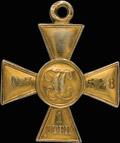 Георгиевский крест I степени № 7528