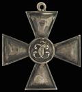 Знак отличия военного ордена Святого Георгия без степени и номера