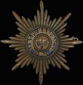 Андреевская звезда на кивер чина гвардейских подразделений Российской императорской армии