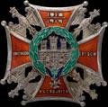 Знак за оборону Львова
