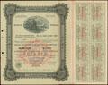 Уссурийская железная дорога. 8% облигация 50 рублей 1928 г.