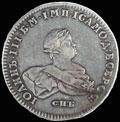 Рубль 1741 г.
