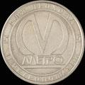 Юбилейный жетон Петербургского метрополитена 2009 г.