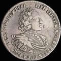 Рубль 1721 г.