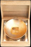 Памятная чаша участника XI Зимних Олимпийских игр в Саппоро