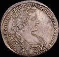 <b>Полтина 1732 г.</b>