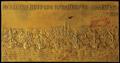 «В память 200-летия морского сражения при Гангуте. 1914»