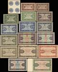Государственный денежный знак РСФСР 1923 г. Лот из 17 шт.: