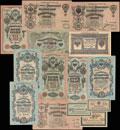 Северная Россия. Лот из 14 Государственных кредитных билетов 1918-1919 гг.: