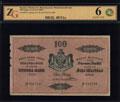 Великое Княжество Финляндское. Финляндский банк. 100 марок золотом 1882 г.