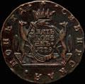 5 копеек 1779 г.