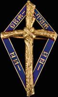 Знак для лучших выпускниц учебных заведений благотворительного общества Святой Нины в Тифлисе. I степень