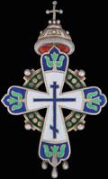 Крест для священнослужителей монашествующего и белого духовенства (Крест Романовых)