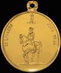 «150 лет конной гвардии 1730-1880»