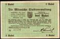 Митава. Долговая расписка. 3 рубля