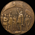 «Экспедиция на Северный полюс «Главсевморпути» 1937»