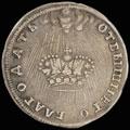 Жетон «В память коронации Елизаветы I. 1742»
