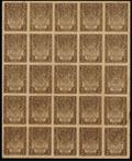 Расчетные знаки РСФСР. 2 рубля без указания даты (1-й выпуск 1919 г.)
