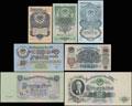 Билет Государственного Банка СССР 1947 (1957) г. Лот из 7 шт.: